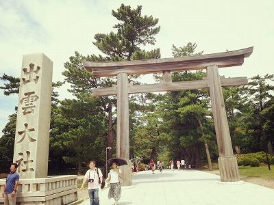 s-2014.8.26 森2