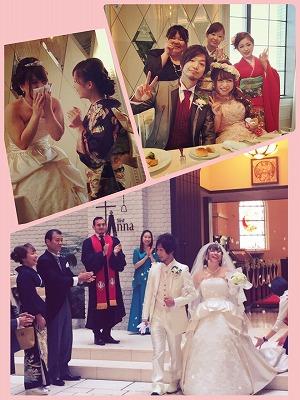 s-2014.11.24 結婚式