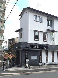 s-2015.1.15新松尾店①