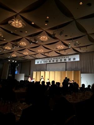 s-2015.11.23 ブログAI①