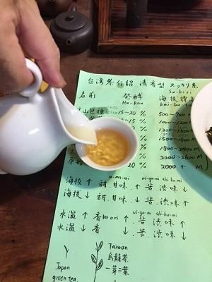 s-2016台湾13